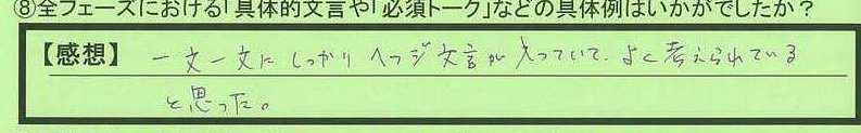 12talk-tokyotomeguroku-tt.jpg