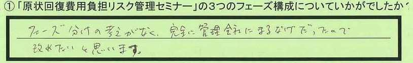 13kousei-tokyotosuginamiku-ks.jpg