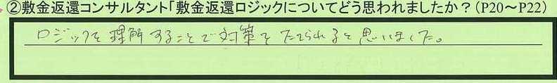 13logic-tokyotosuginamiku-ks.jpg