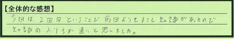 14zentai-saitamakenirumashi-th.jpg