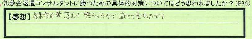 15taisaku-tokushimakentokushimashi-ys.jpg