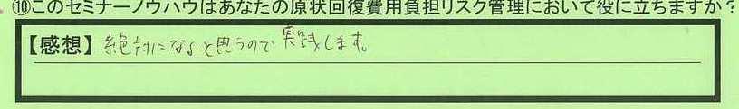 15useful-tokushimakentokushimashi-ys.jpg