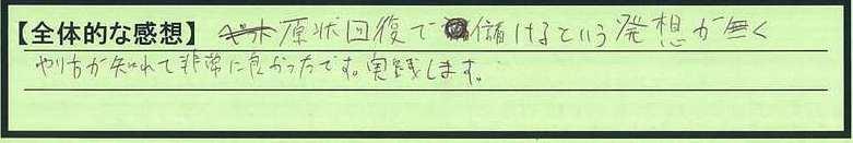 15zentai-tokushimakentokushimashi-ys.jpg