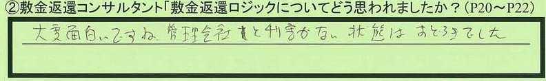 18logic-tokyotosuginamiku-mm.jpg