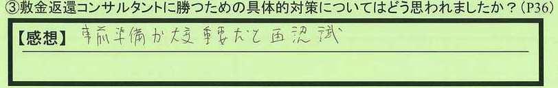 18taisaku-tokyotosuginamiku-mm.jpg