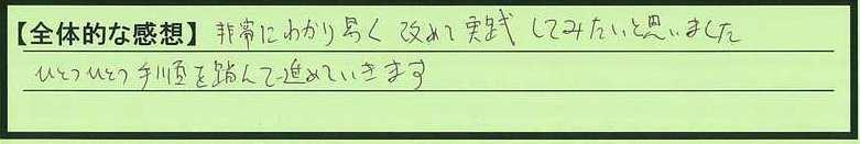 18zentai-tokyotosuginamiku-mm.jpg