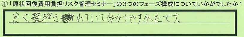 20kousei-tokyotochofushi-rm.jpg