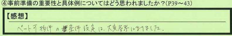 21jizen-hyogokenitamishi-hm.jpg