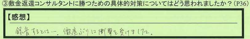 21taisaku-hyogokenitamishi-hm.jpg