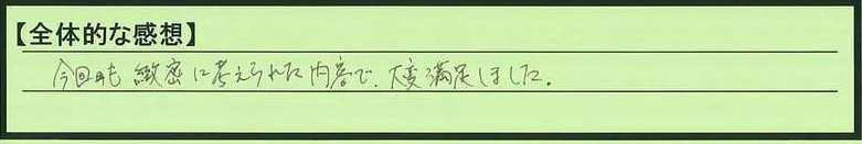 21zentai-hyogokenitamishi-hm.jpg