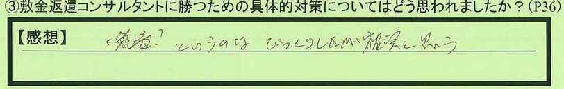 22taisaku-tokyotosetagayaku-ns.jpg