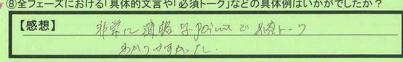 22talk-tokyotosetagayaku-ns.jpg