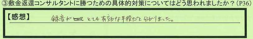 24taisaku-tokumeikibou.jpg