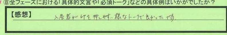 24talk-tokumeikibou.jpg